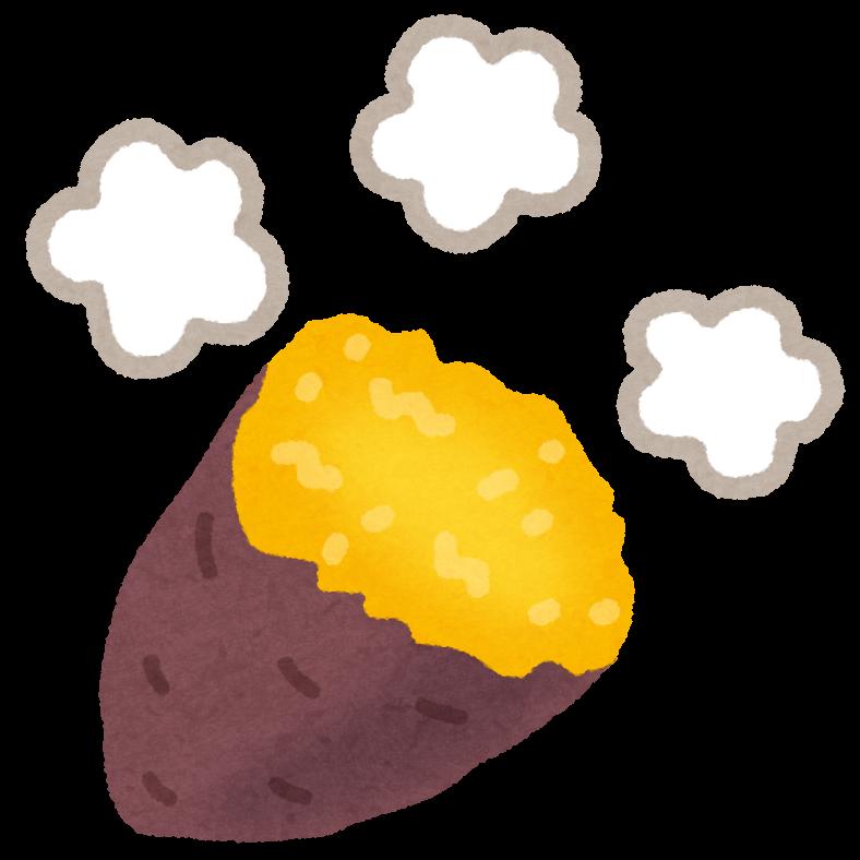 無料ダウンロード 焼き芋 イラスト 無料 ベスト