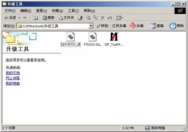 Ftd2xx source code