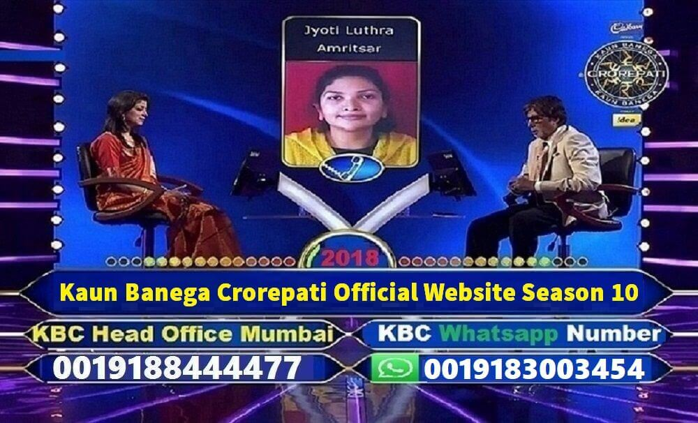 Jio Lottery Winner 2018 | Jio KBC Lottery Winner