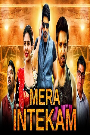Mera Intekam (2019) 300Mb Full Hindi Dubbed Movie Download 480p HDRip thumbnail