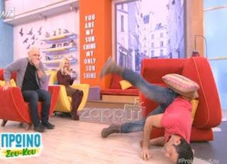 Δειτε βιντεο Οι πιο απίστευτες τούμπες στην ελληνική τηλεόραση! – Γέλια μέχρι δακρύων