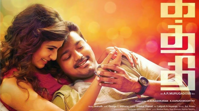Kaththi Vijay Song Selfie Pulla Lyrics