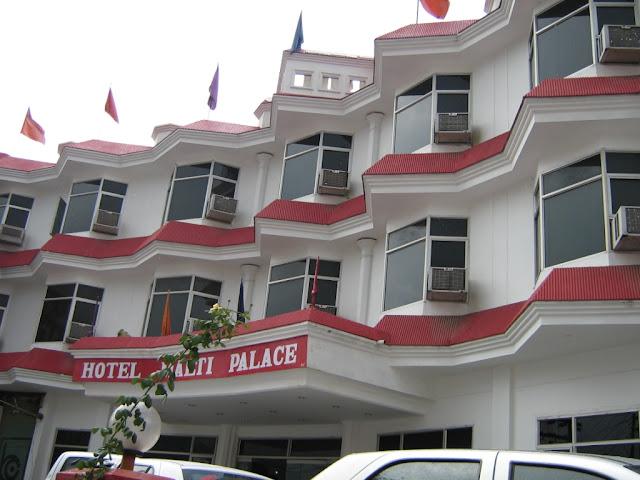 हमारा होटल मालती पैलेस