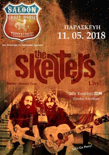 THE SKELTERS: Παρασκευή 11 Μαΐου unplugged @ Saloon Crazy Horse