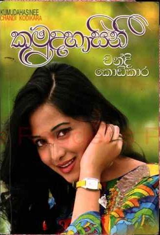 Sinhala Novels For Free In Pdf Format