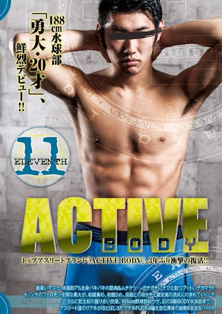 Active Body 11