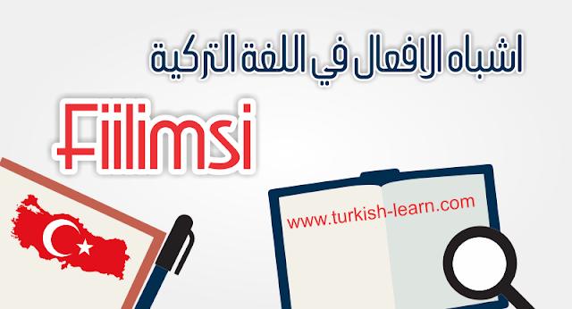أشباه الافعال في اللغة التركية - Fiilimsi