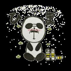 Mr.Panda-dramatic river bank-