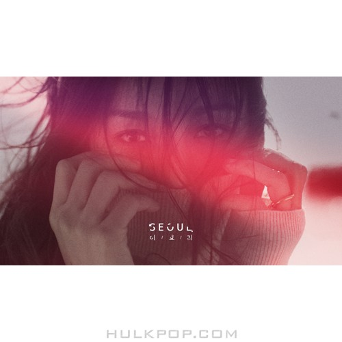 Lee Hyori – Seoul (Feat. Killagramz) (ITUNES PLUS AAC M4A)
