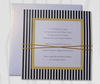 wedding invitations with black-white stripes