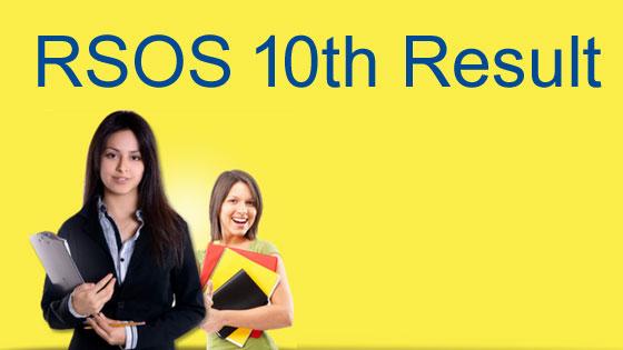rsos 10th result 2018