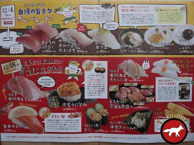sushis de la chaine sushiro au Japon