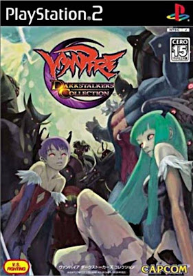 Vampire Darkstalkers Collection (PS2) 2005