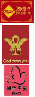 Chinese Christian-themed Red Envelopes (Hong Bao) with angels, dove, Jesus loves you etc.