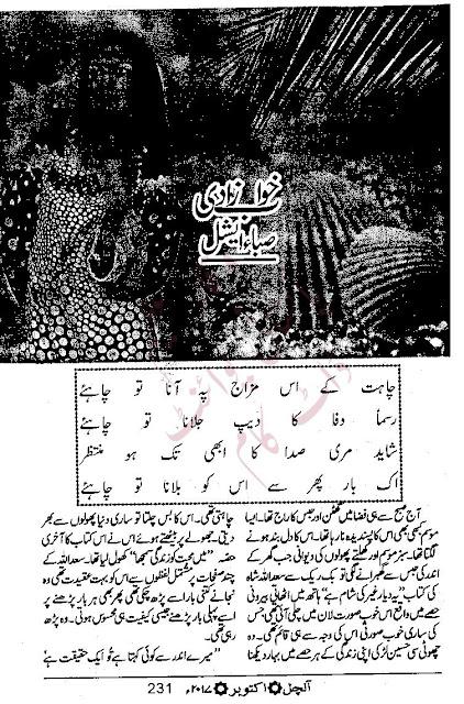 Free download Khawab zadi novel by Saba Eshal pdf