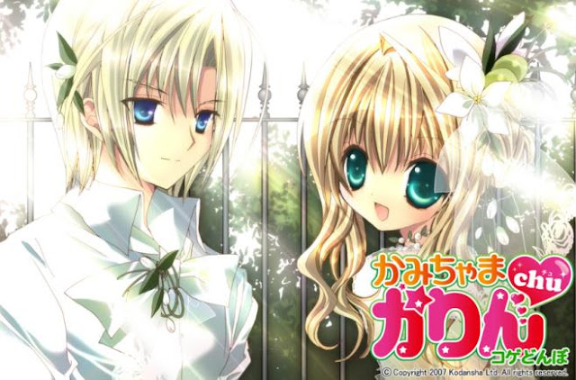 Top Best Romance Magic School Anime List - Kamichama Karin