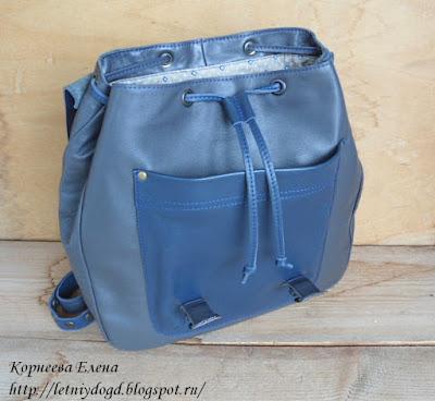 мужской городской рюкзак из натуральной кожи