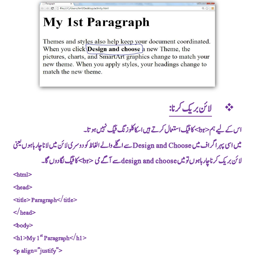 html tutorial pdf free download ebook html tutorial pdf free download full html tutorial free download html full tutorial pdf html tutorial in pdf html notes pdf free download urdu learning pdf free download html pdf books free download html tutorials pdf html tutorial for beginners with examples pdf free download complete html tutorial pdf urdu learning book pdf html book pdf free download html full book pdf free download full html tutorial pdf html tutorial pdf w3schools html tutorial for beginners pdf html study material pdf  download html book pdf html book free download pdf html tutorial for beginners pdf free download html book free download html complete reference pdf free download html books pdf free download html basics pdf free download html book pdf download urdu tutorial html book in pdf html tutorial pdf free download  learn urdu pdf free download