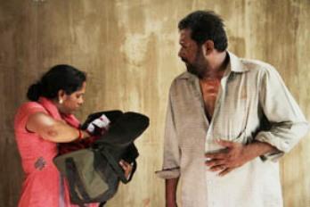 shutter in tamil