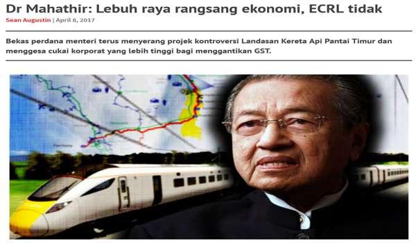 ECRL: Mahathir Buat-buat Tidak Faham, Model Ekonomi Telah Berubah