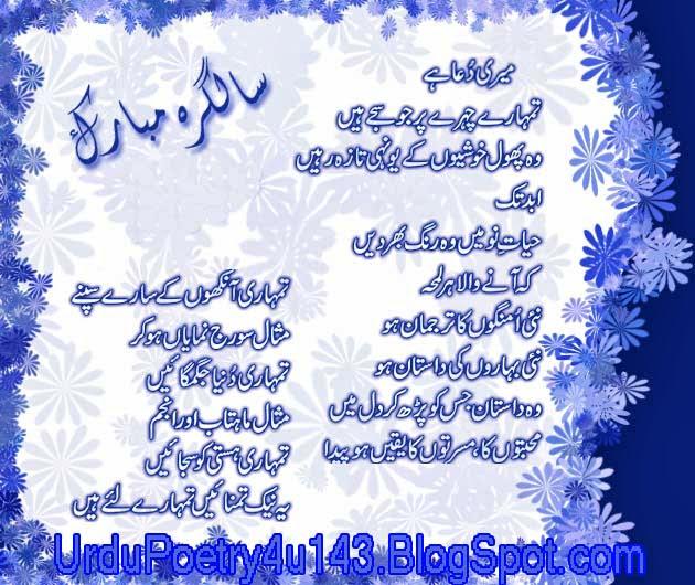 Urdu Poetry: September 2013