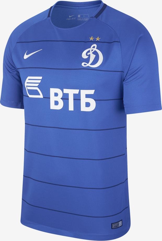 Nike lança as novas camisas do Dynamo Moscou - Show de Camisas cec2a2267b504
