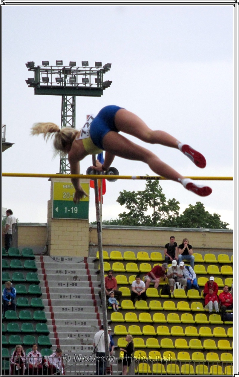 Pole Vaulting at European Youth Olympic Trials