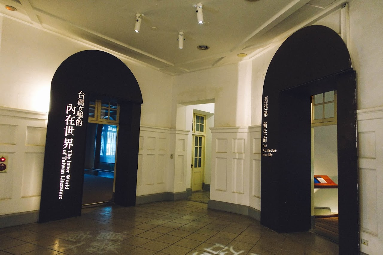 国立台湾文学館(National Museum of Taiwan Literature)