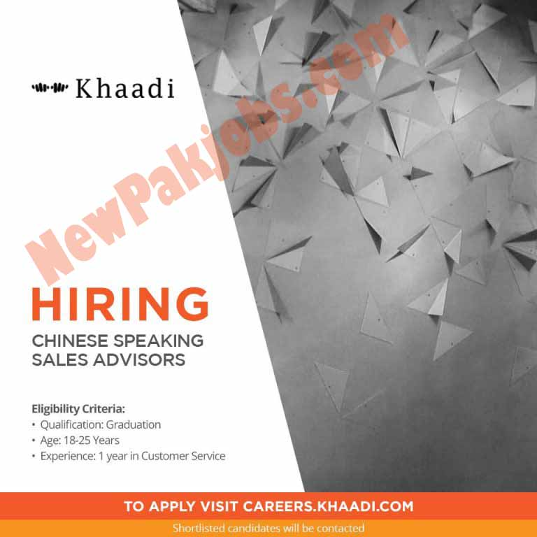 Career Opportunities in Khaadi Cloths