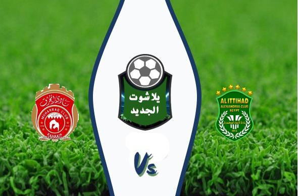 نتيجة مباراة الاتحاد السكندري والمحرق بتاريخ 03-11-2019 البطولة العربية للأندية