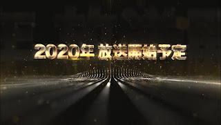 Yu-Gi-Oh! 2020 - Novo anime em produção