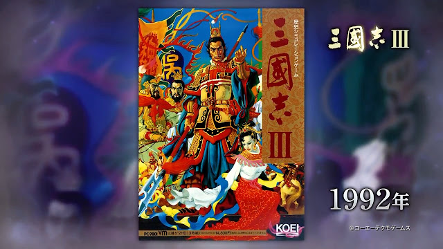 Romance of the Three Kingdoms III: Dragon of Destiny (1992)