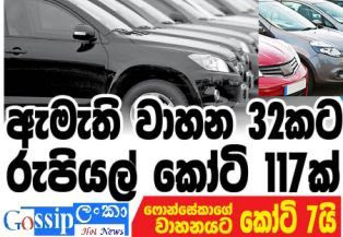 purchase of vehicles for Cabinet and State ministers