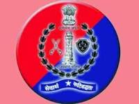 Rajasthan Police Previous Year Paper Download