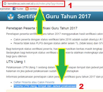 Cara Cek Jadwal dan Tempat UKG (UTN) Ulang 2017