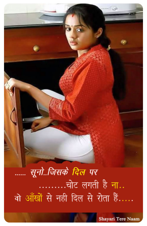 Top 20 Shayari Pic Images Wallpapers - Wahh Hindi Blog