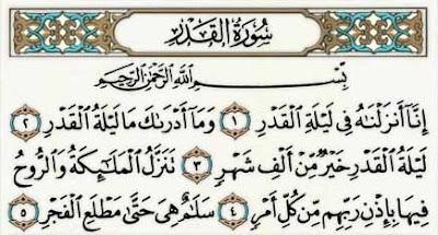 Cara Mendapatkan Malam Lailatul Qadar