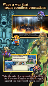 Romancing SaGa 2 MOD APK+DATA Unlimited Money