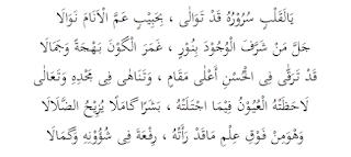 Teks Lirik Qasidah Ya Laqolbin