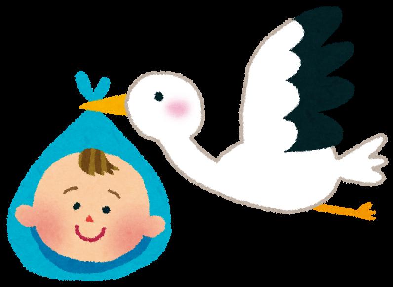 赤ちゃんのイラスト「コウノトリ」 | かわいいフリー素材集 いらすとや
