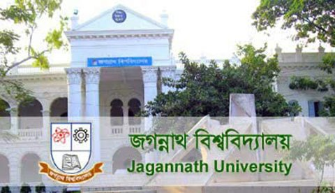 Jagannath University Admission and Result