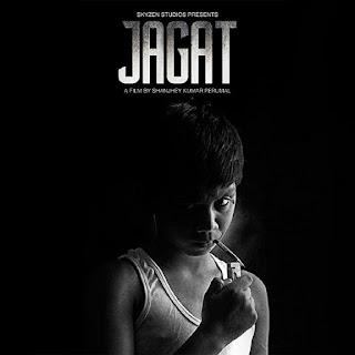 6. Jagat (2015)