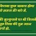 Sachha pyar udaas Love hindi Sad whatsapp Status