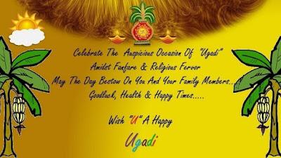 Happy Ugadi Gif