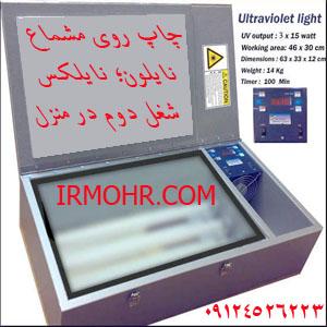 http://www.irmohr.com/news.php?extend.16