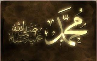Kisah Keberanian Nabi Muhammad SAW | Rasulullah Makhluk Paling Berani