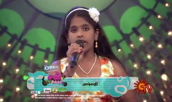 sun singer 5