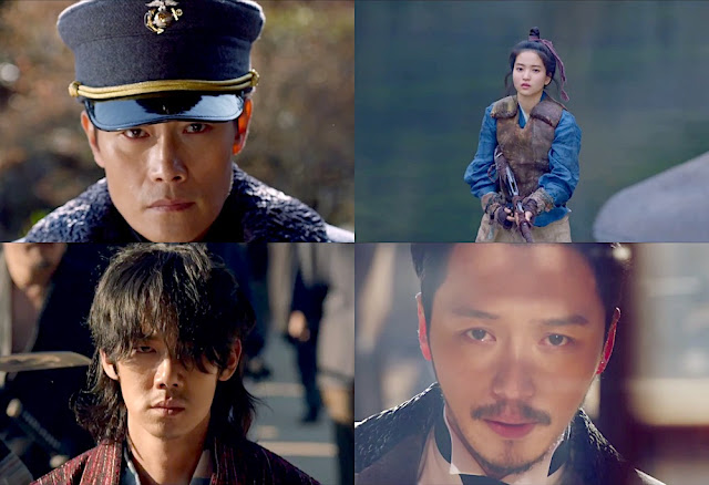 Serial Drama Korea  Mr. Sunshine / 미스터 션샤인 / 미스터 션샤인