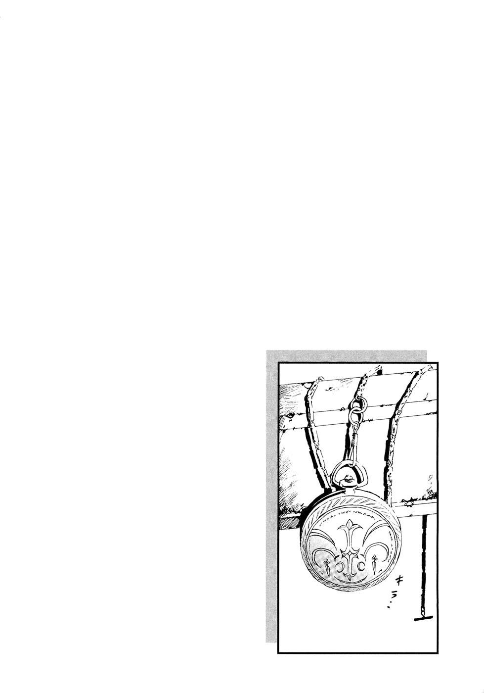 Pandora Hearts chương 004 - retrace: iv rendezvous trang 4