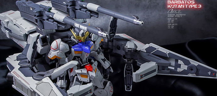 Gundam Barbatos And Long Distance Transport Booster Kutan Type-III By Identity